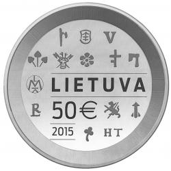 Patvirtinti pirmosios lietuviškos kolekcinės eurų monetos grafiniai projektai